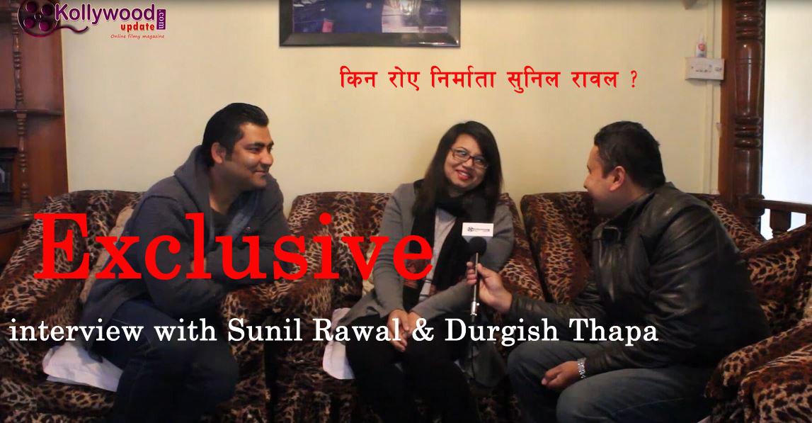 sunil-rawal-cover-pic